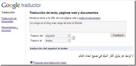 FireShot capture #046 - 'Traductor de Google' - translate_google_com__hl=es#esIarILa%20Longa%20es%20el%20blog%20mas%20verga%20de%20todo%20el%20Mundo